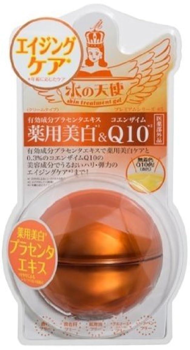 スピーカー文献傭兵水の天使 プレミアム 薬用美白Q10クリーム 50g