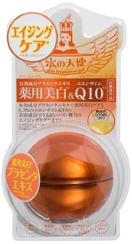 不変原点存在水の天使 プレミアム 薬用美白Q10クリーム 50g
