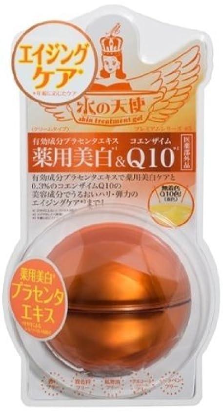 法的矢じりホイッスル水の天使 プレミアム 薬用美白Q10クリーム 50g