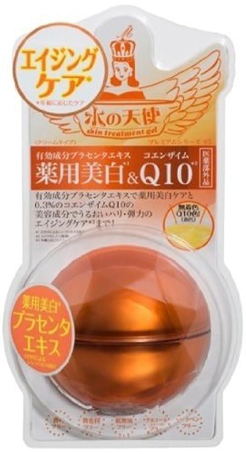 自治的オンわかりやすい水の天使 プレミアム 薬用美白Q10クリーム 50g