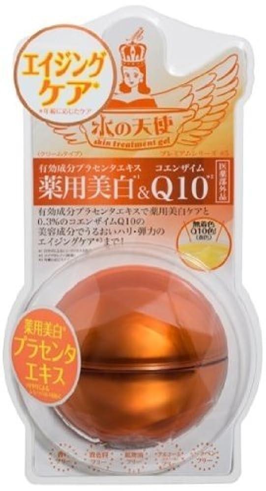 補正レシピ干渉する水の天使 プレミアム 薬用美白Q10クリーム 50g