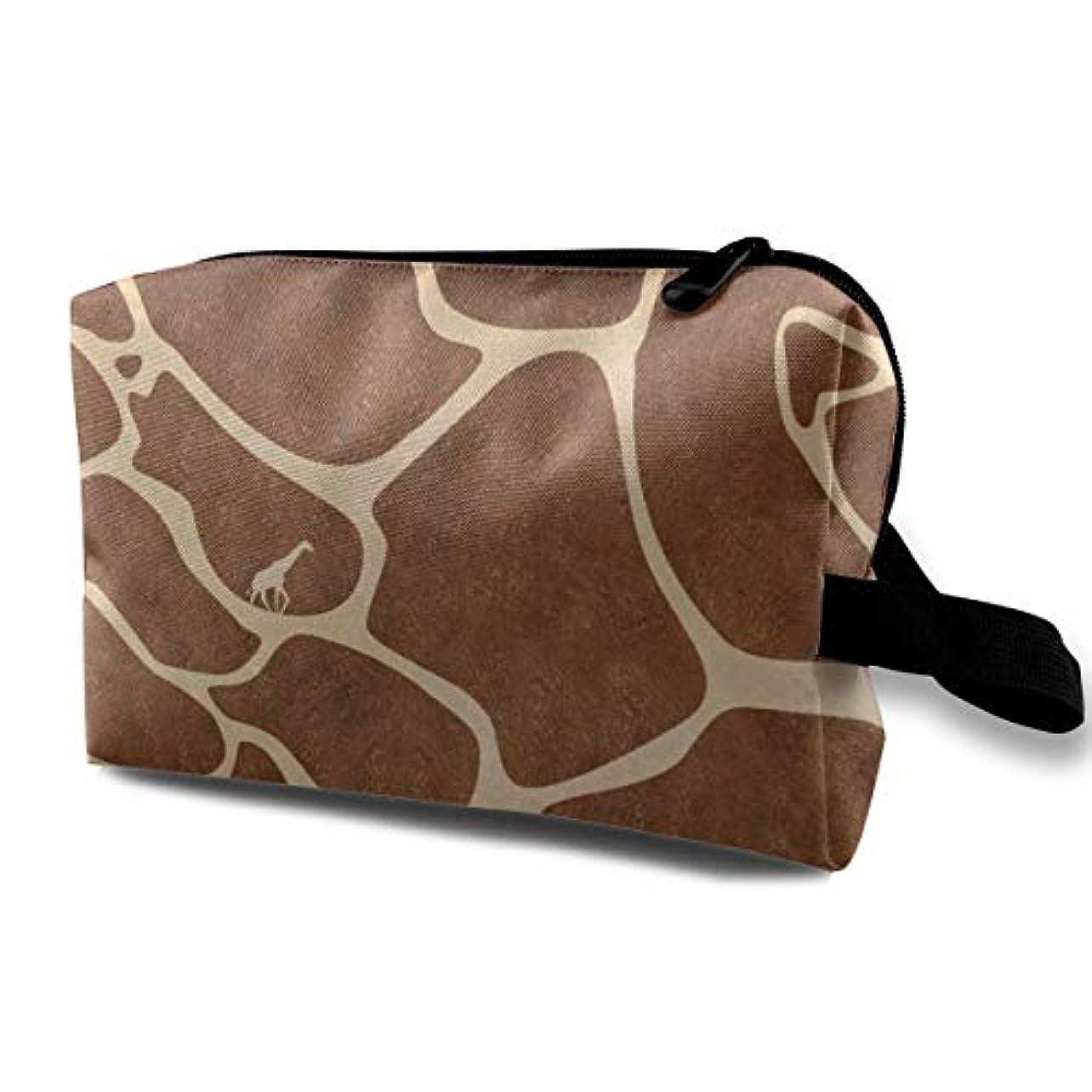 マガジン大きい引き付けるGiraffe Skin Vector 収納ポーチ 化粧ポーチ 大容量 軽量 耐久性 ハンドル付持ち運び便利。入れ 自宅?出張?旅行?アウトドア撮影などに対応。メンズ レディース トラベルグッズ