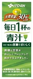 伊藤園 毎日1杯の青汁 200ml× 24本