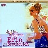 エリン・ブロコビッチ [DVD]