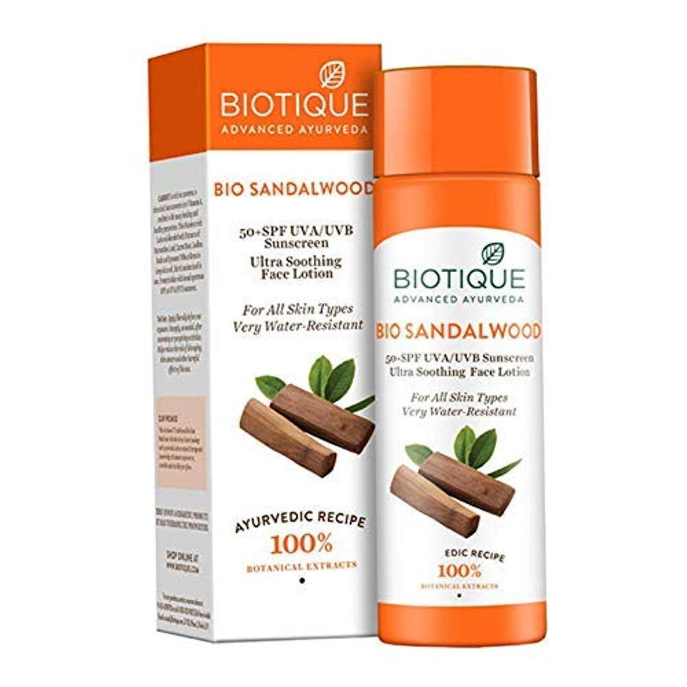 拾うリサイクルする温帯Biotique Sandalwood Ultra Soothing Face Lotion 50+ SPF UVA/UVB Sunscreen, 120ml ビオティックサンダルウッドウルトラスージングフェイスローション...