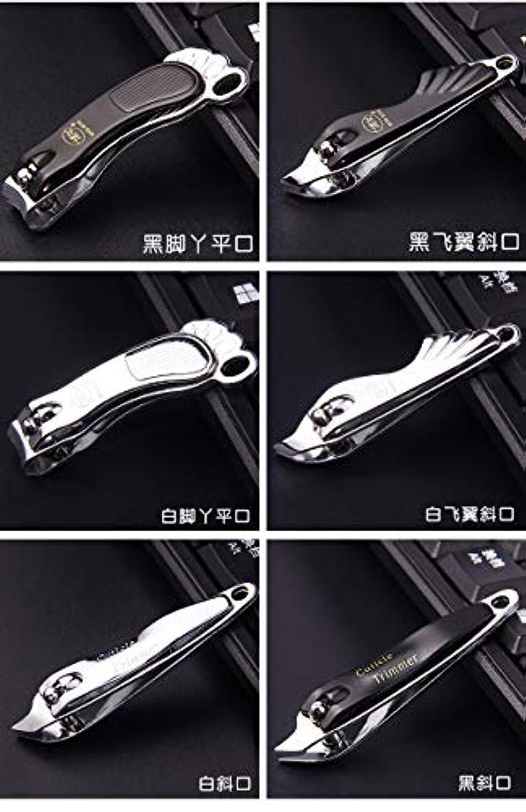 ブリード太字飲料4 in 1ネイルクリッパーセット可愛い爪切りセット平らな口 爪切り斜め爪切りセット、ブラック