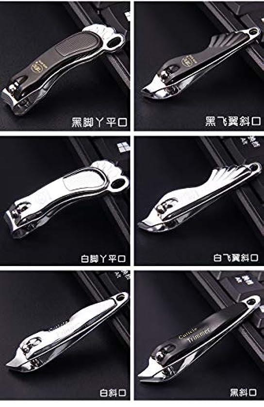 ロードハウス主婦バッグ4 in 1ネイルクリッパーセット可愛い爪切りセット平らな口 爪切り斜め爪切りセット、ブラック