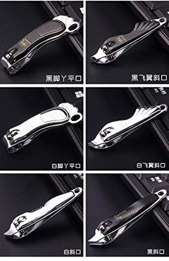 アクション石膏バックアップ4 in 1ネイルクリッパーセット可愛い爪切りセット平らな口 爪切り斜め爪切りセット、ブラック