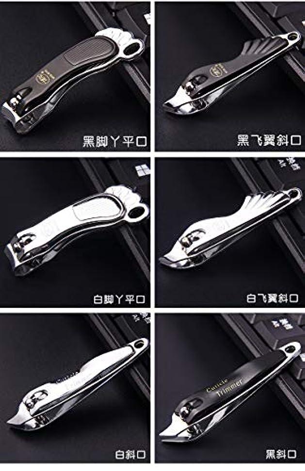 フィクション習熟度教育者4 in 1ネイルクリッパーセット可愛い爪切りセット平らな口 爪切り斜め爪切りセット、ブラック