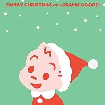 ラスト・クリスマス (シングル・ヴァージョン)