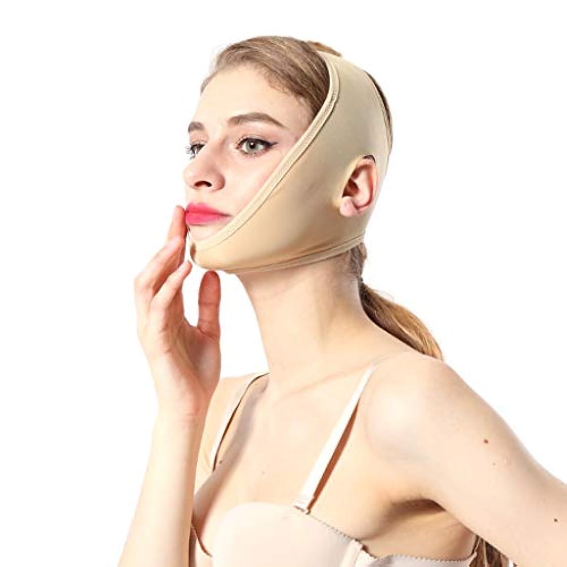 無限スペース派生するJia He 軽量 薄い顔ベルト、通気性睡眠マスク薄い顔薄い二重あごはアンチリンクルVフェイスアーティファクトバンチフェイスベルトを持ち上げ ## (Size : S)