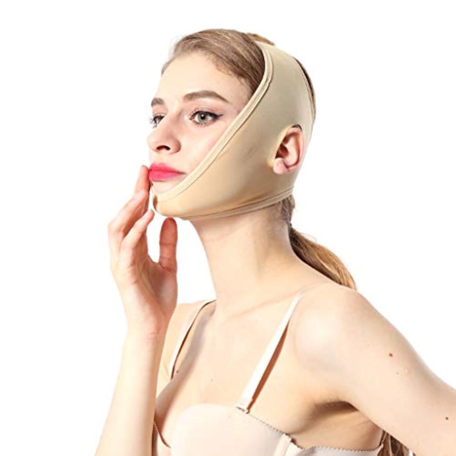 不条理騙す死んでいるJia He 軽量 薄い顔ベルト、通気性睡眠マスク薄い顔薄い二重あごはアンチリンクルVフェイスアーティファクトバンチフェイスベルトを持ち上げ ## (Size : S)