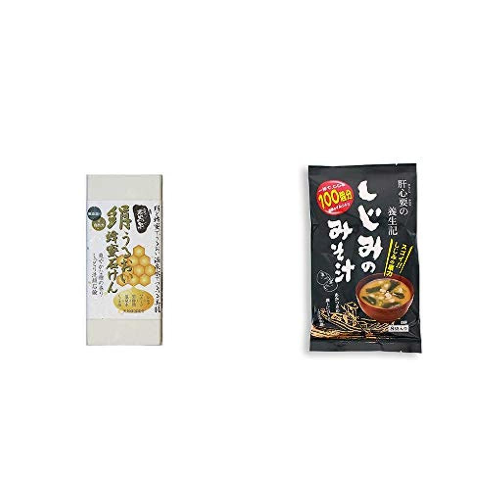 火山発表寺院[2点セット] ひのき炭黒泉 絹うるおい蜂蜜石けん(75g×2)?肝心要の養生記 しじみのみそ汁(56g(7g×8袋))