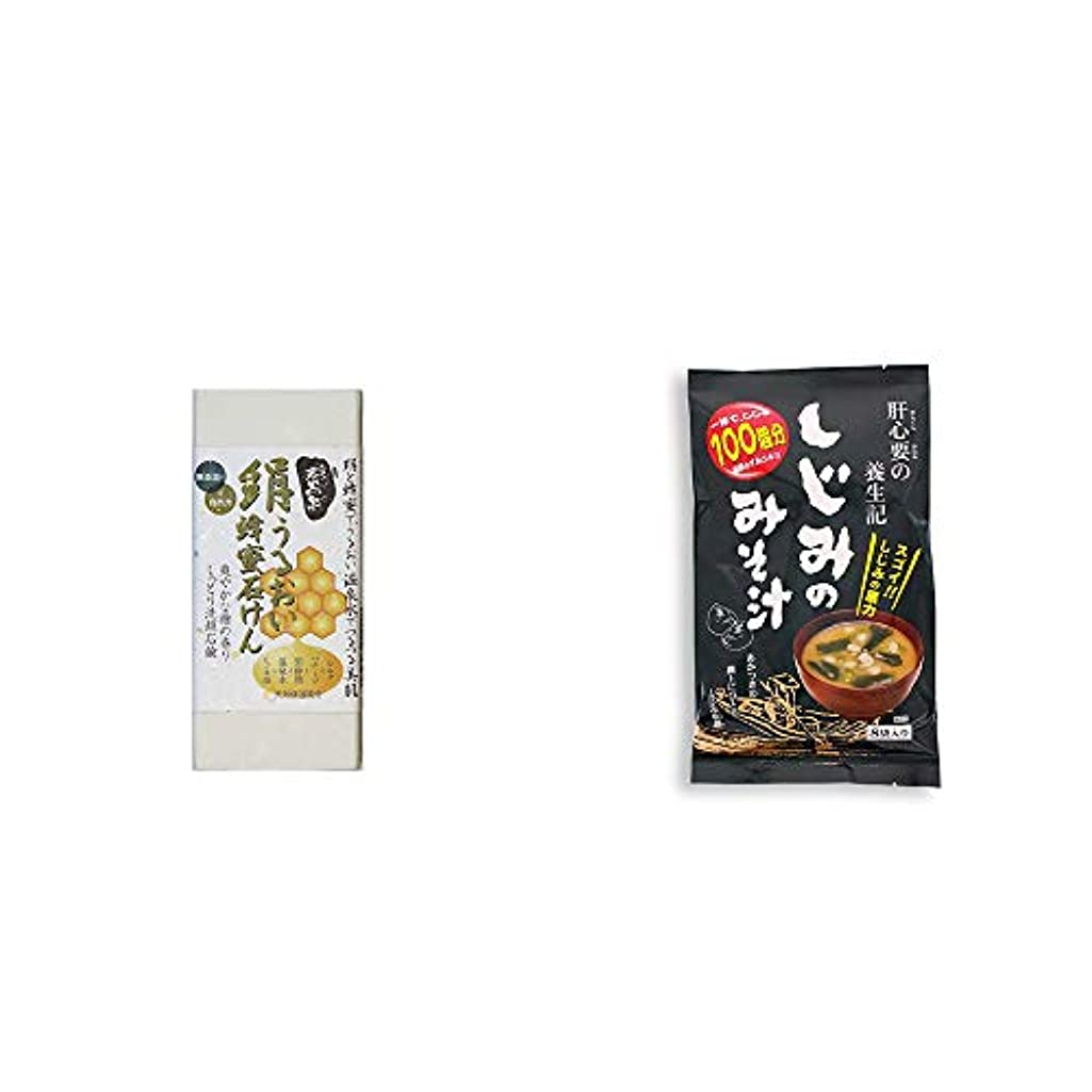 複製たるみよろしく[2点セット] ひのき炭黒泉 絹うるおい蜂蜜石けん(75g×2)?肝心要の養生記 しじみのみそ汁(56g(7g×8袋))