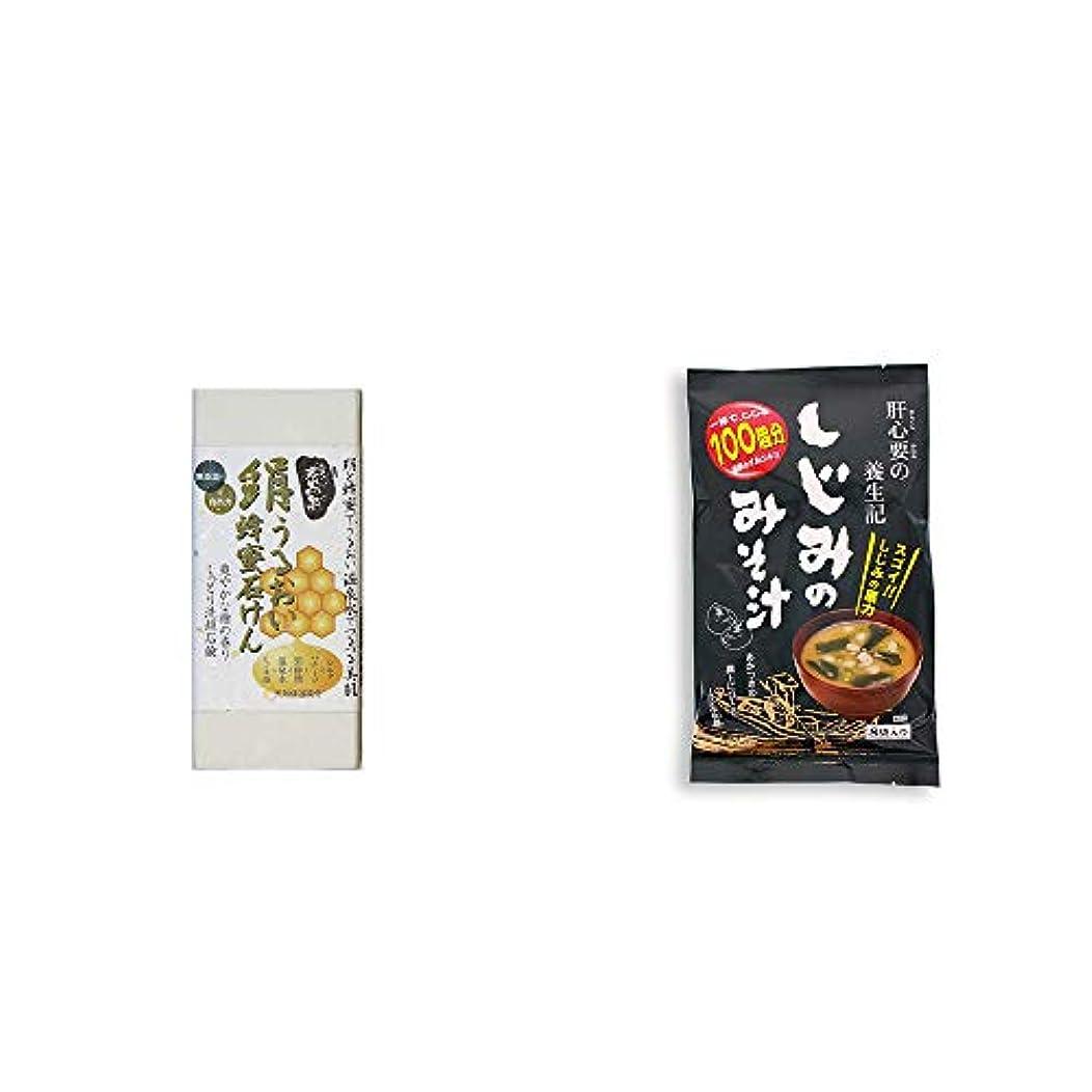 スラッシュ有能な隣接[2点セット] ひのき炭黒泉 絹うるおい蜂蜜石けん(75g×2)?肝心要の養生記 しじみのみそ汁(56g(7g×8袋))