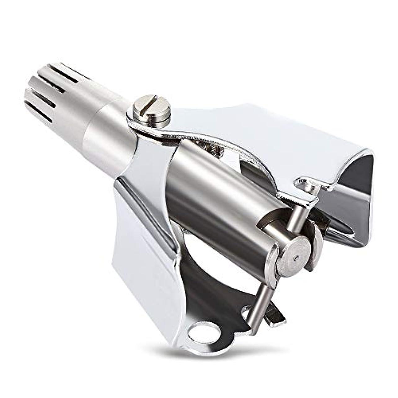 葉ライラッククレーン鼻毛カッター JPC 手動 水洗い バッテリー不要 ステンレス メンズ レディーズ 連動式 収納ケース ブラシ付き 鼻毛処理 使用簡単 安心安全
