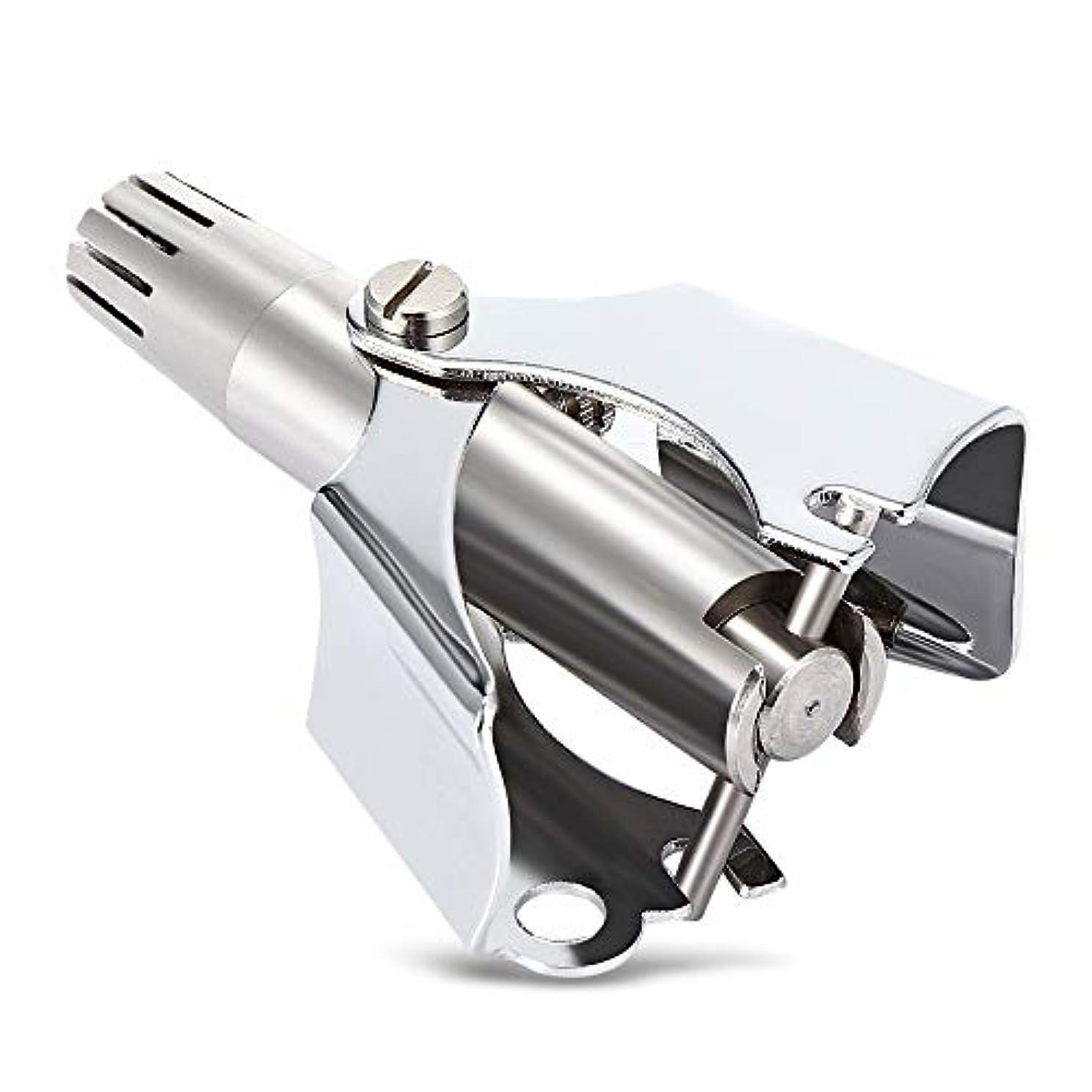生理クラウン乳白鼻毛カッター JPC 手動 水洗い バッテリー不要 ステンレス メンズ レディーズ 連動式 収納ケース ブラシ付き 鼻毛処理 使用簡単 安心安全