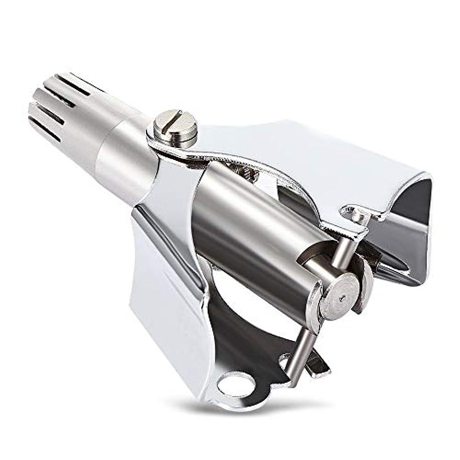 厚さ計算可能六分儀鼻毛カッター JPC 手動 水洗い バッテリー不要 ステンレス メンズ レディーズ 連動式 収納ケース ブラシ付き 鼻毛処理 使用簡単 安心安全