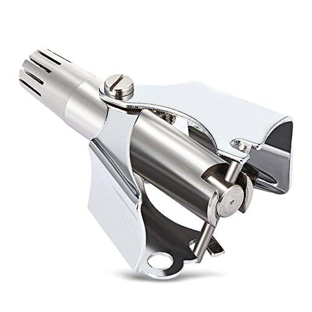 トレード実り多いピーク鼻毛カッター JPC 手動 水洗い バッテリー不要 ステンレス メンズ レディーズ 連動式 収納ケース ブラシ付き 鼻毛処理 使用簡単 安心安全