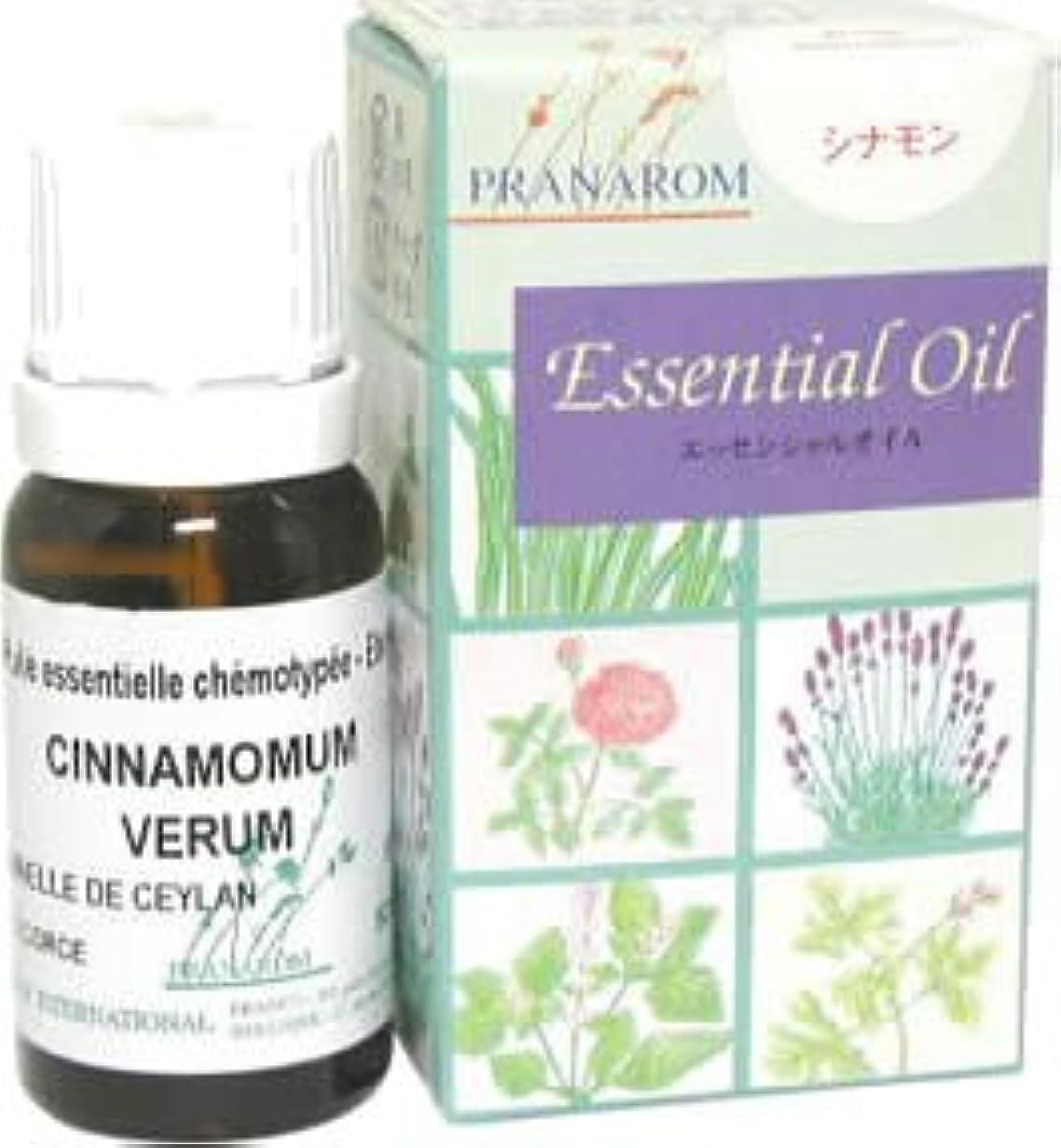モナリザ単なるとティームプラナロム エッセンシャルオイル シナモン(樹皮) 10ml