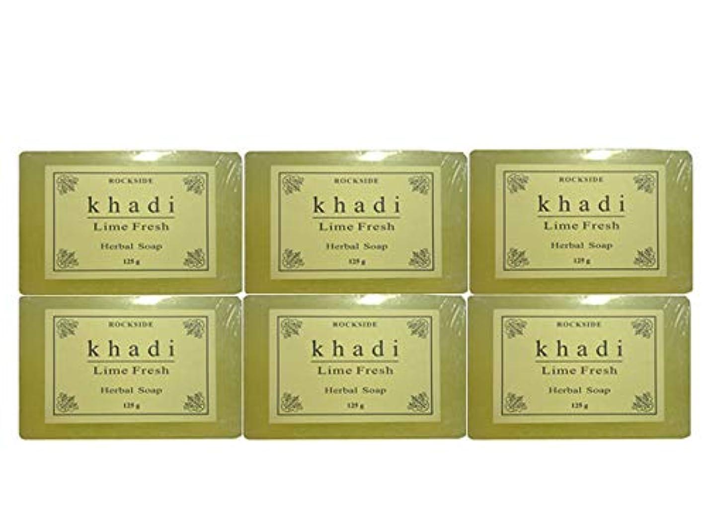 眠り光沢チップ手作り カーディ ライムフレッシュ ハーバルソープ Khadi Lime Fresh Herbal Soap 6個SET