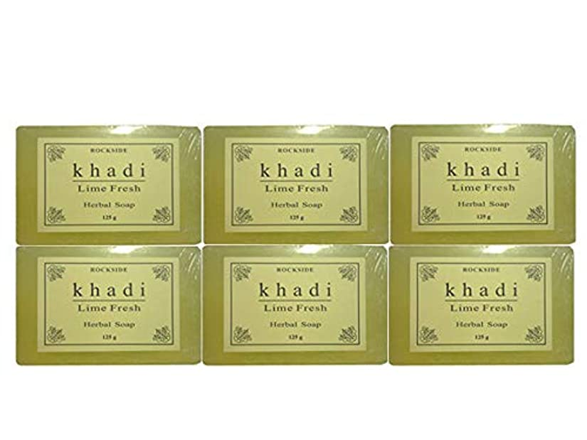 ゴルフ宿る赤外線手作り カーディ ライムフレッシュ ハーバルソープ Khadi Lime Fresh Herbal Soap 6個SET