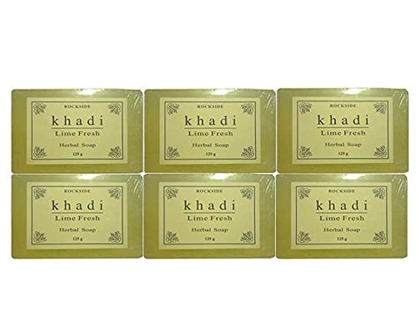 誰平らにする混乱手作り カーディ ライムフレッシュ ハーバルソープ Khadi Lime Fresh Herbal Soap 6個SET