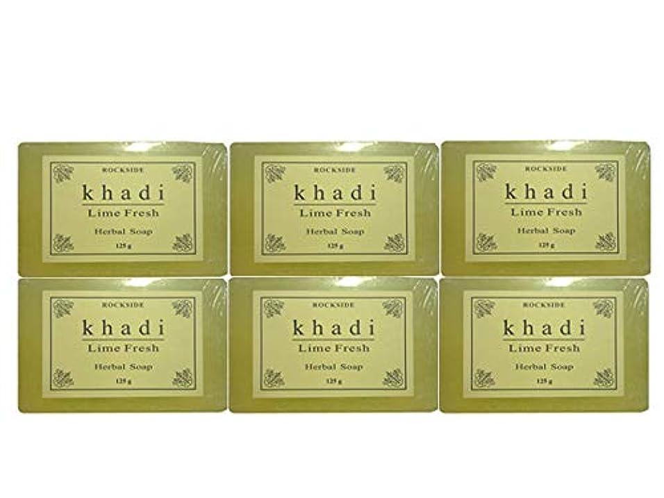 派手運命的な可塑性手作り カーディ ライムフレッシュ ハーバルソープ Khadi Lime Fresh Herbal Soap 6個SET