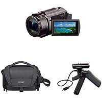 ソニー SONY ビデオカメラ FDR-AX45 4K 64GB 光学20倍 ブロンズブラウン Handycam FDR-AX45 TI + ショルダーバッグ  ソフトキャリングケース LCS-U21 BC SYH + 三脚機能付きシューティンググリップ GP-VPT1 C