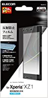 ELECOM(エレコム)Amazon.co.jp での取り扱い開始日: 2017/10/29 新品: ¥ 875¥ 5188点の新品/中古品を見る:¥ 510より
