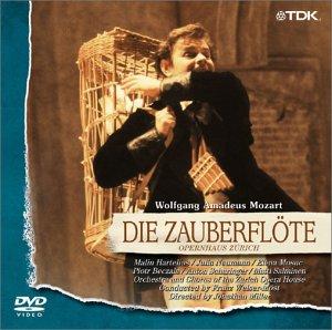 モーツァルト《魔笛》 [DVD]