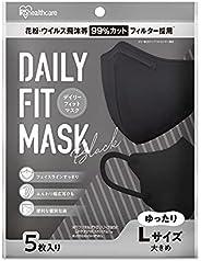 アイリスオーヤマ マスク カラー 不織布 DAILY FIT MASK 個包装 立体