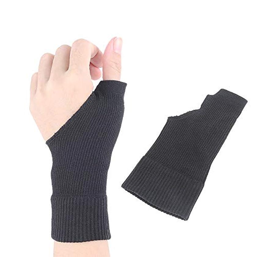 計り知れない高層ビル花に水をやる手首と親指のサポート、関節炎、関節痛、腱炎、捻挫、手の不安定性に最適、女性男性用パック2