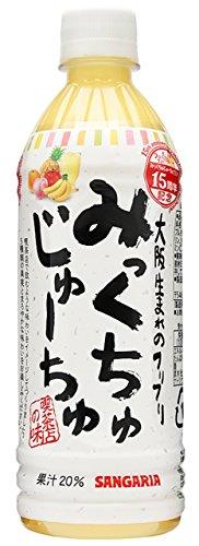 サンガリア みっくちゅじゅーちゅ 500ml×24本
