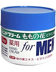 ももの花 薬用 ハンドクリーム for MEN 70g