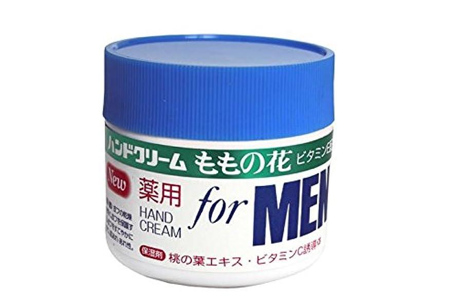 ボウルチャンバー途方もないももの花 薬用 ハンドクリーム for MEN 70g