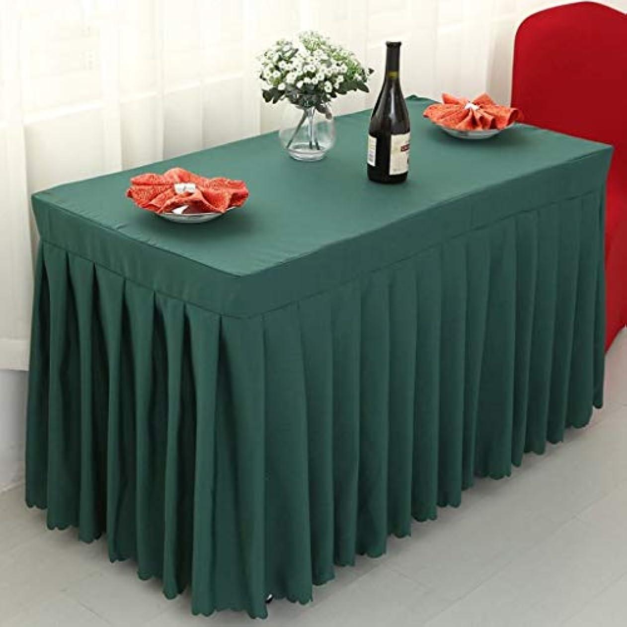 市町村要求するレタスRadviha 表スカートサイズでテーブルクロスホテルの会議テーブルクロスチェック:80 * 160 * 75cmの