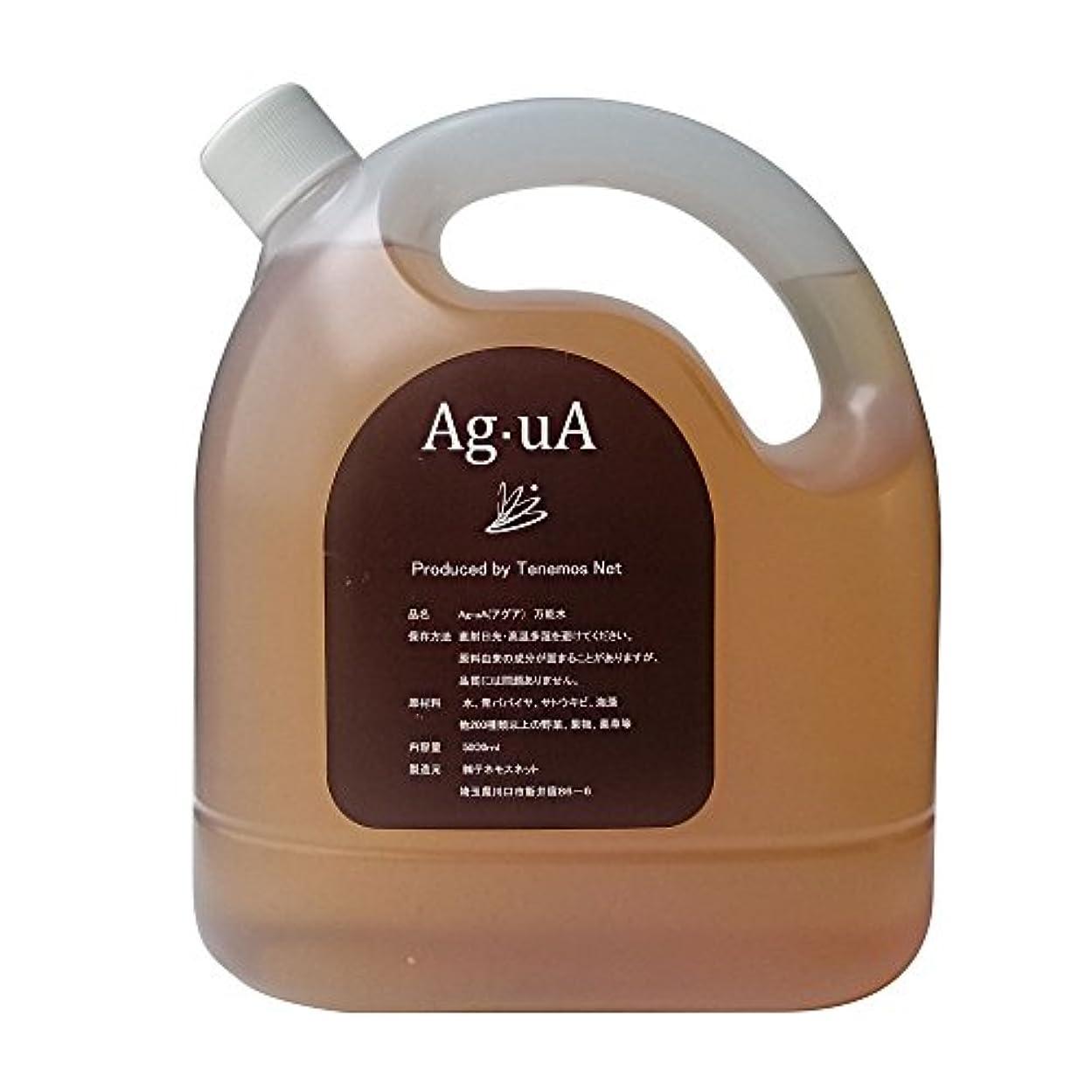 カフェテリアまろやかなレビュアーテネモス 万能酵素水アグア Ag?uA 5リットル