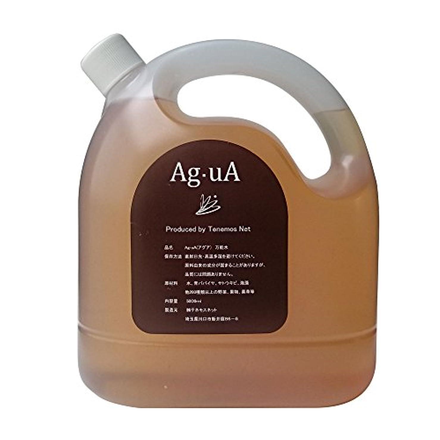 そのような魅力的であることへのアピール軽くテネモス 万能酵素水アグア Ag?uA 5リットル