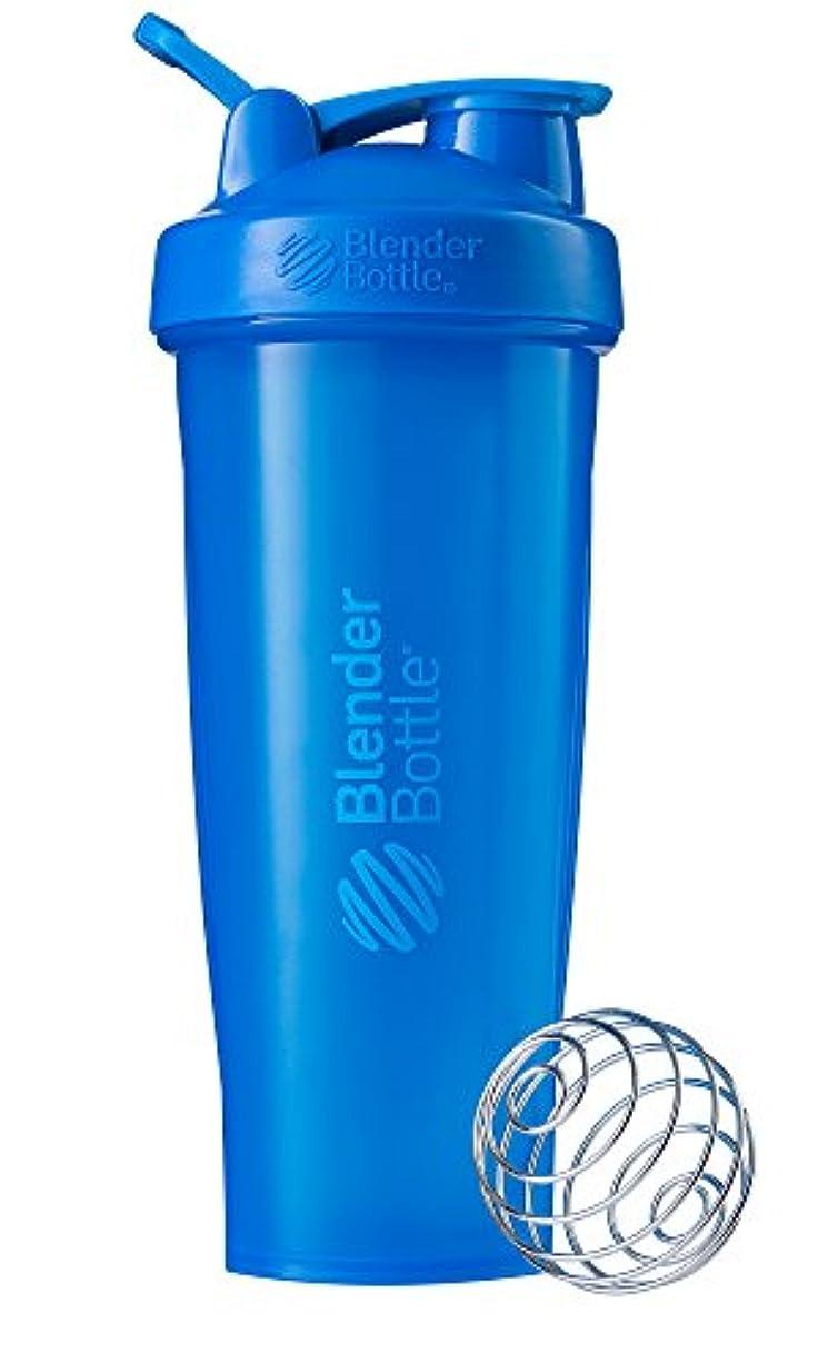ツインゴミ箱を空にする単調なBlenderBottle Classic Shaker Bottle 32-Ounce Loop Top ブルー LYSB01M1CV6MM-SPRTSEQIP