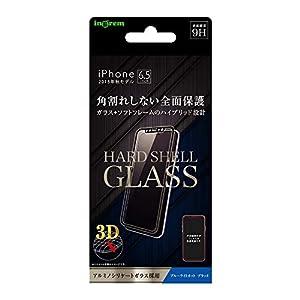 イングレム iPhone XS Max ガラス フィルム 全面保護 ブルーライト カット [ 3D 全面保護 ] [ 角割れしない ソフトフレーム ] [ 強化ガラス アルミノシリケートガラス 採用 ] 硬度9H