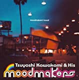 moodmakers' mood (CCCD) 画像