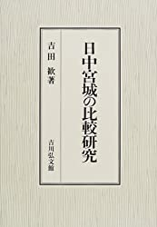 Amazon.co.jp: 吉田 歓:作品一覧...