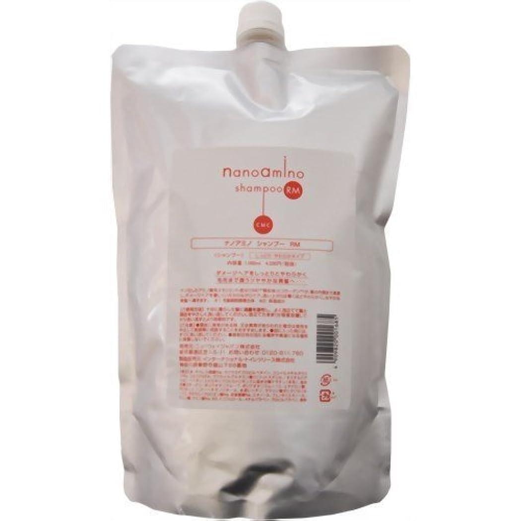 再発する医薬品バイパスニューウェイジャパン ナノアミノ シャンプー RM 1000ml レフィル