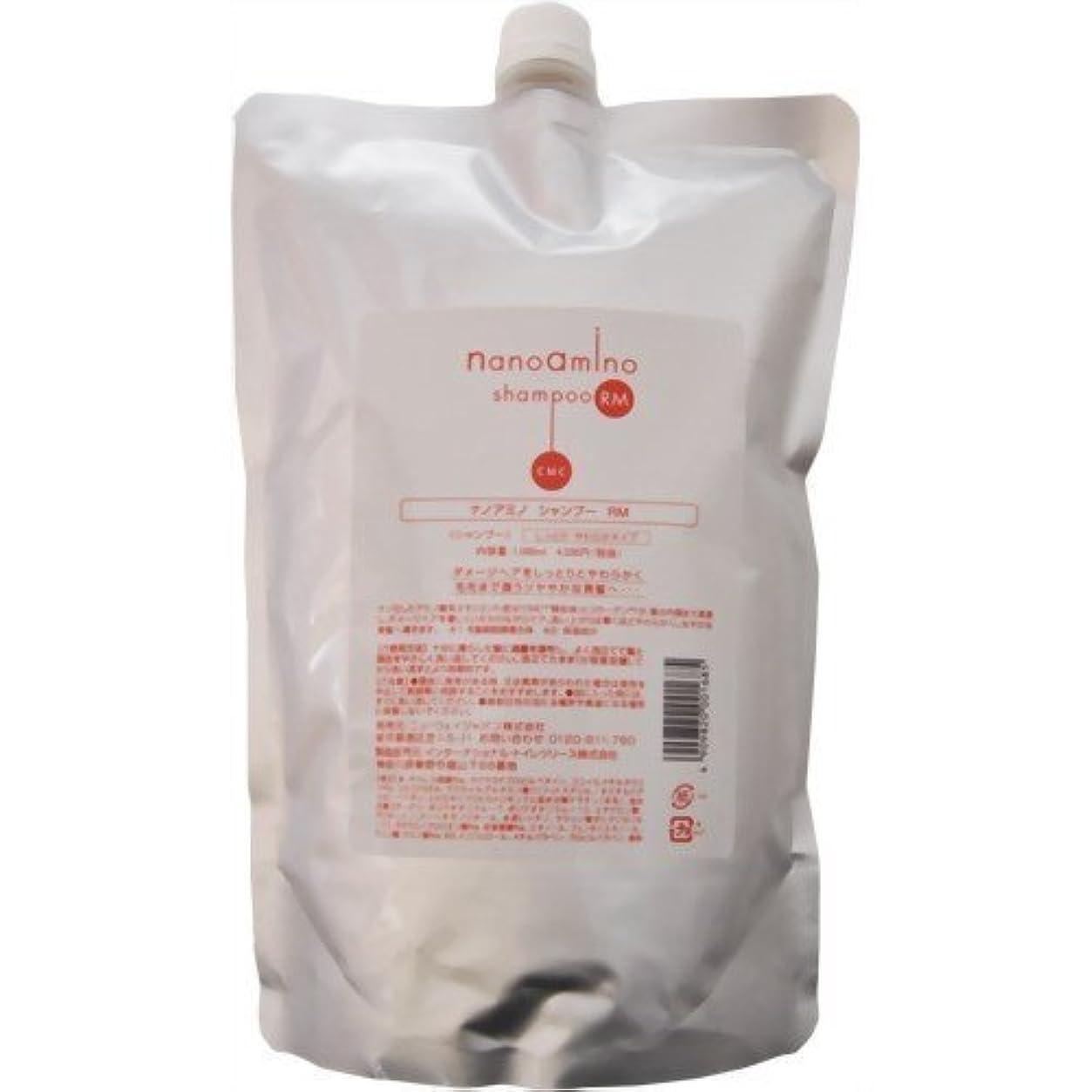 請求書バイアス硫黄ニューウェイジャパン ナノアミノ シャンプー RM 1000ml レフィル
