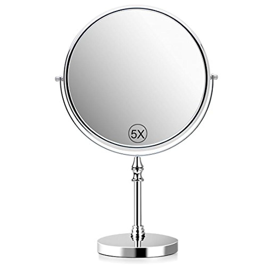 5倍拡大鏡 化粧鏡 卓上鏡 化粧ミラー 等倍鏡 両面型 360度回転式 60度回転 直径20cm