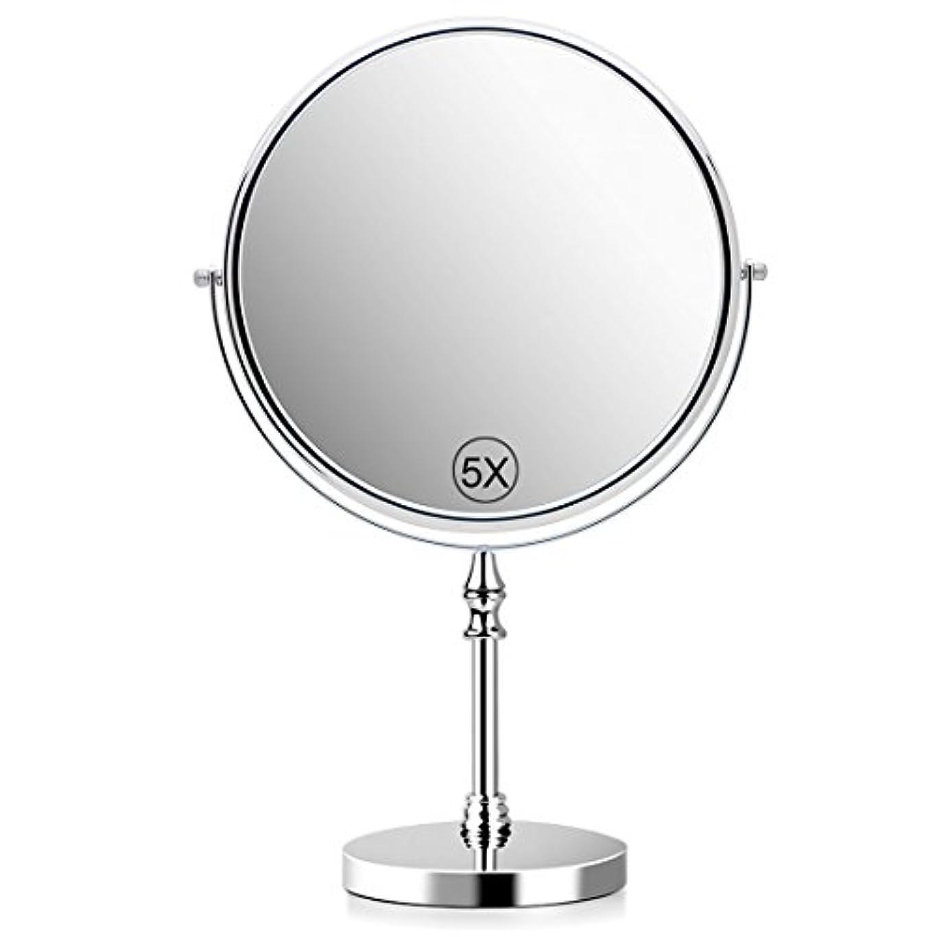 カスタム同志ブート5倍拡大鏡 化粧鏡 卓上鏡 化粧ミラー 等倍鏡 両面型 360度回転式 60度回転 直径20cm