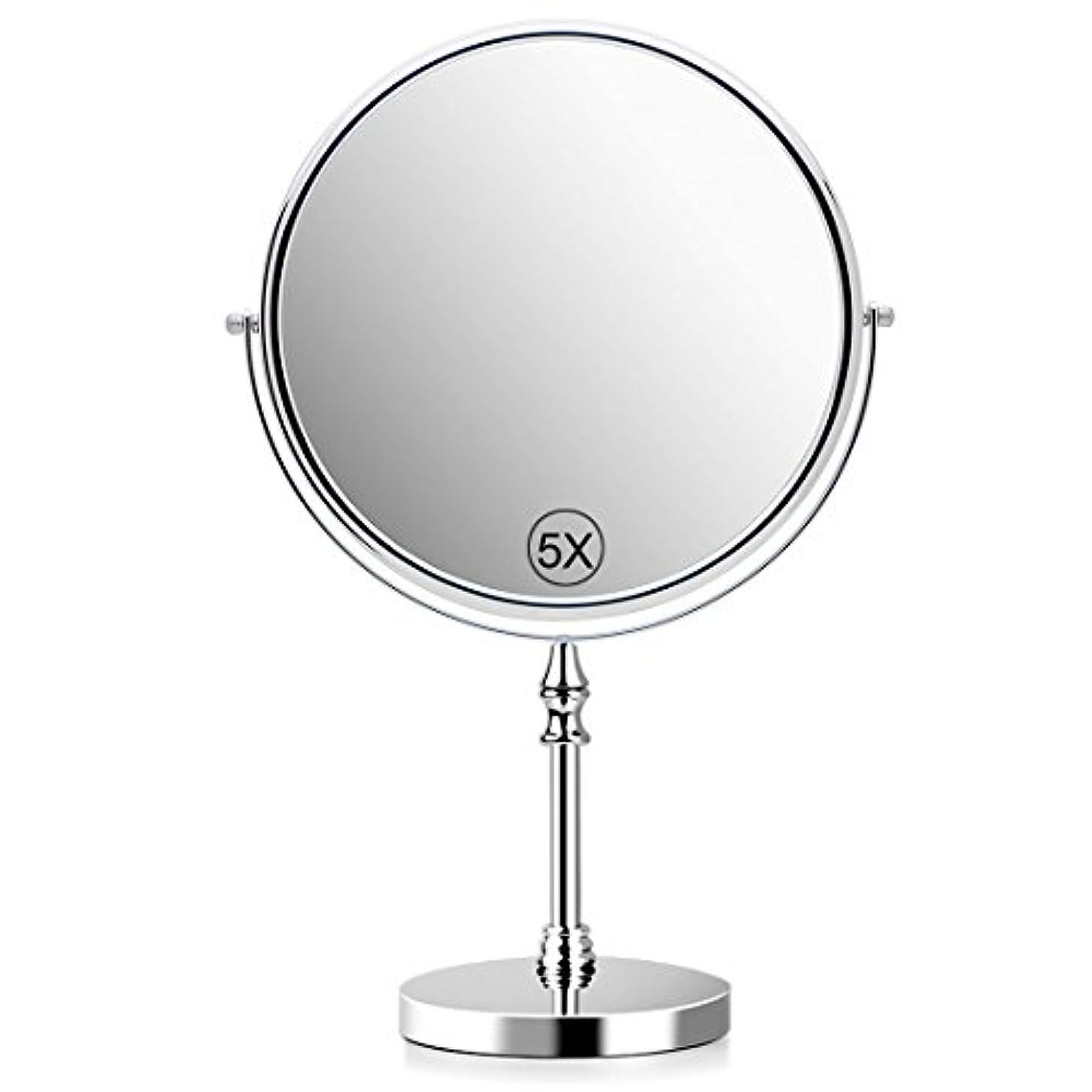 拷問完璧な控えめな5倍拡大鏡 化粧鏡 卓上鏡 化粧ミラー 等倍鏡 両面型 360度回転式 60度回転 直径20cm