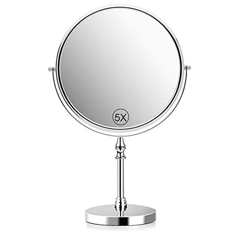 車噴出する当社5倍拡大鏡 化粧鏡 卓上鏡 化粧ミラー 等倍鏡 両面型 360度回転式 60度回転 直径20cm
