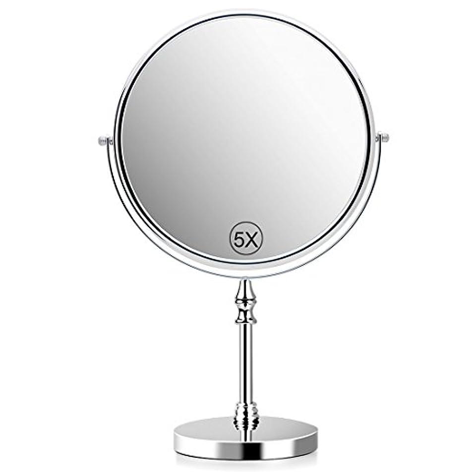苦清める発信5倍拡大鏡 化粧鏡 卓上鏡 化粧ミラー 等倍鏡 両面型 360度回転式 60度回転 直径20cm